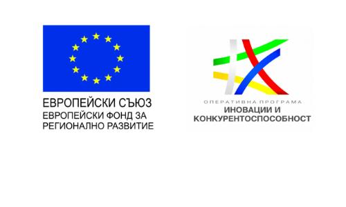 Спечелен проект по процедура Подкрепа на микро и малки предприятия за преодоляване на икономическите последствия от пандемията COVID-19 - голяма снимка