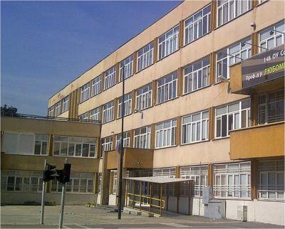 Ремонт на Спортен салон в 148 ОУ - Нова строителна идея ЕООД - София